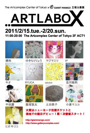 20110214_ex2.jpg
