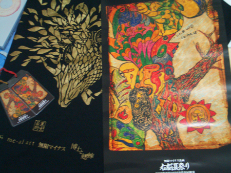 08′ 8.23-24 無限マイナス企画 「第2回右脳夏祭り」@渋谷屋根裏