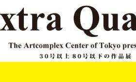 2015/2/20(tue)-3/1(sun) Extra Quality