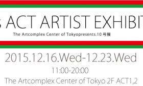 12/16(wed)-12/23(wed) X'mas ACT ARTIST EXHIBITION