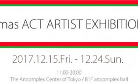 12/15(fri)-12/24(sun) X'mas ACT ARTIST EXHIBITION